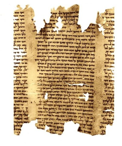Dead Sea Scroll - part of Isaiah Scroll