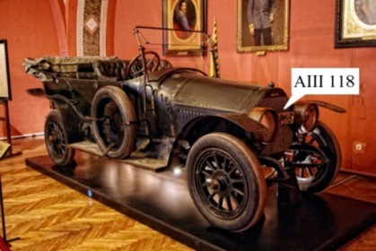 The car in which Archduke Franz Ferdinand was killed