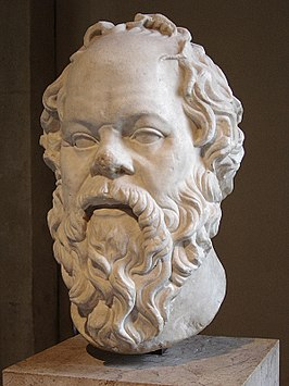 Portrait of Socrates in marble, 1st century Roman artwork