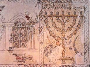 Sepphoris Mosaic