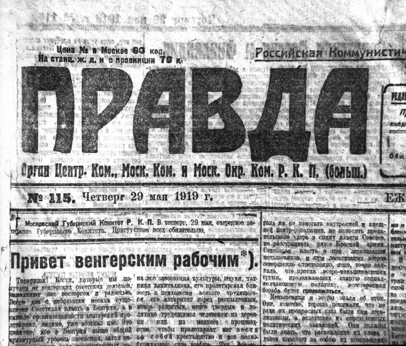 The newspaper Pravda dated 29 May 1919