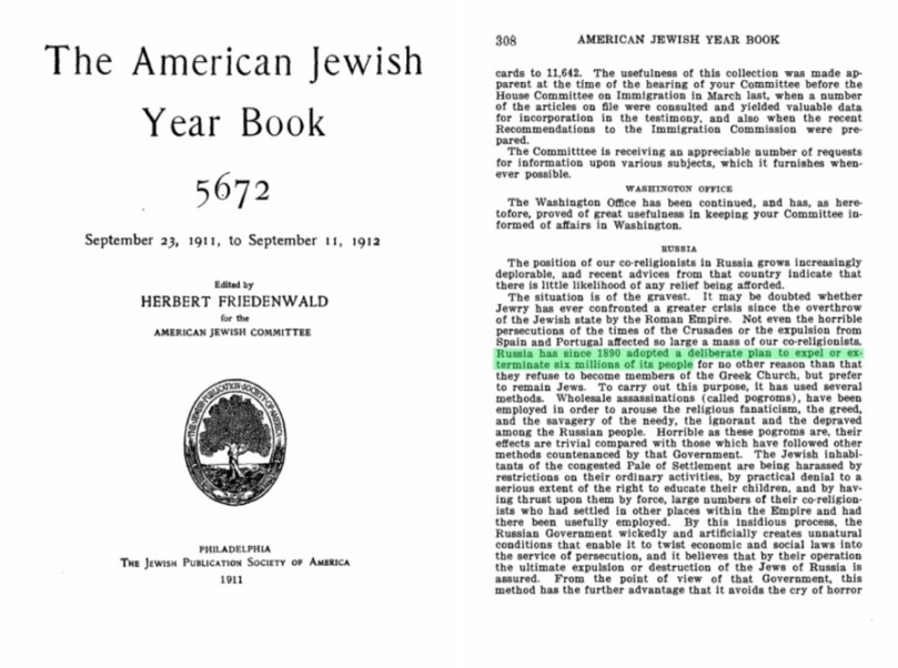1911 American Jewish Committee's annual report